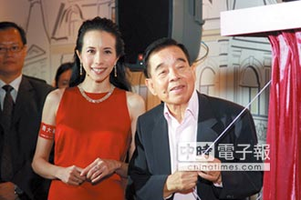 曾位居香港富豪榜第3 周大福掌門人鄭裕彤病逝