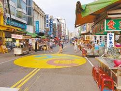 綠色縣市被拒門外 陳菊:台灣多彩多姿 只看1顏色可惜