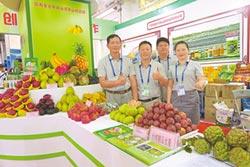 餵豬到送禮 台灣水果價值翻轉