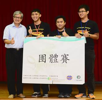 高中地理奧林匹亞團體組一等獎 屏東高中雙隊包辦