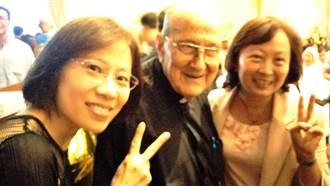 百歲神父一生奉獻台灣 移民署致賀生日快樂