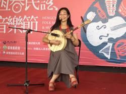 恆春民謠音樂節 8日晚開幕