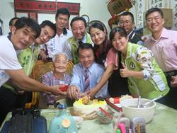 107歲人瑞梁李險 五代同堂簡樸樂活
