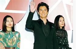 福山雅治日劇、電影二連敗 新作敗給動畫票房僅第4