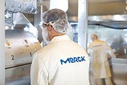 默克OLED新廠 啟動營運 鞏固面板材料領導地位
