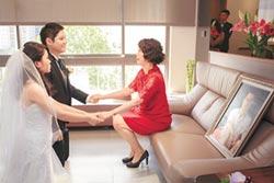 李國修臨終3句語音訊息惹哭賓客 王月女出嫁「父親一直都在」