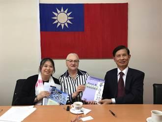 黃聯昇見證簽署推廣正體中文合作協議