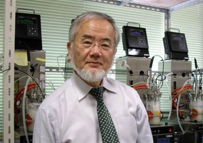 圖為2016年諾貝爾醫學獎得主大隅良典(Yoshinori Ohsumi)。(圖/美聯社)