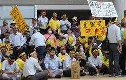 葉慶元》無法無天的民主退步黨