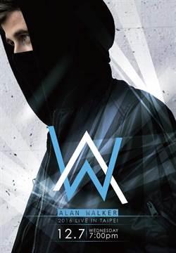 創6億神曲《Faded》電音天才Alan Walker12月來台開趴