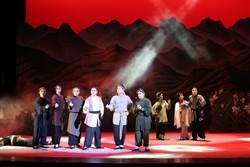 客家大戲《日落大隘》 雙十高雄社教館演出