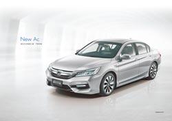 Honda Accord Hybrid登台 掀百萬級油電車大戰