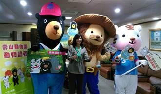 壽山動物園動物認養計畫 化愛心成保育力量