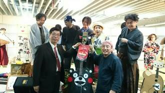 感念國際扶輪社3520區熊本賑災 日京都疊樂團自費來台表演