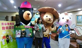 壽山動物園推認養計畫 臺灣黑熊最夯