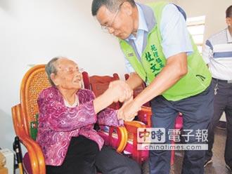 109歲黃郭蝦 烙英文逗樂親友