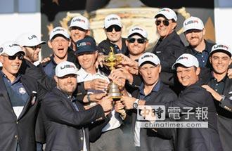 萊德盃-美國大勝歐洲 26度奪冠