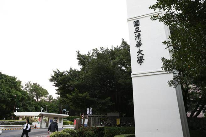 清華大學。(報系資料照 徐養齡攝)