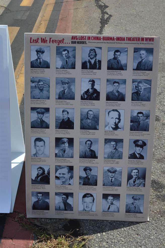 於中印緬戰場上犧牲的30名飛虎隊隊員畫像,也在本屆戰鷹周末上被展出。(許劍虹攝)