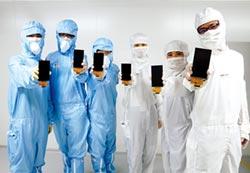 專家傳真-台灣科技產業政策的未來
