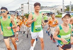 Home Run Taiwan-雨中接棒 中信馬拉松挺進台東