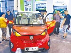 廣西推新能源車 2020年產40萬輛