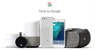 Google發表多款硬體新品 包含VR頭盔