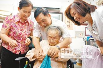 羅東鎮長賀節 百歲阿嬤秀絕活
