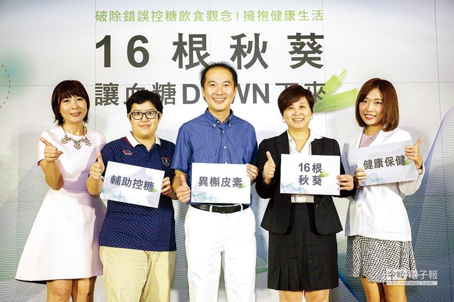 易珈生技與大葉及中國醫藥大學團隊公開秋葵萃取物,輔助控制血糖的實驗成果。圖/業者提供