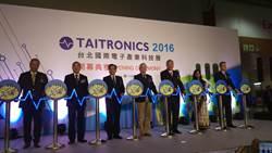 台北國際電子展 印度電子資訊部次長親率百餘人參與