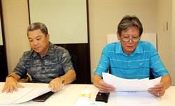 經典賽中華隊「帶賽」 教練團4巨頭皆去職