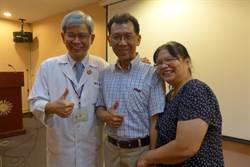 預防性切除攝護腺 台中榮總全球首創