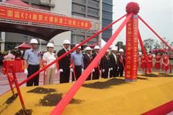 日月光高雄K24廠房動土 提供1800工作機會