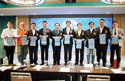 旅宿業發展論壇 掌握市場脈動