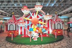 Hello Kitty特展 12月登場 預售票開賣
