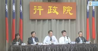 【直播】今年度颱風因應檢討 行政院會後記者會