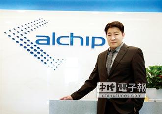 世芯高階製程ASIC設計 領先業界