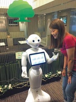 Pepper機器人行員上工了 國泰人壽、一銀、台新銀引進 月薪26,888元起