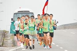 Home Run Taiwan-中金院師生熱迎 不斷電環台馬拉松抵台南