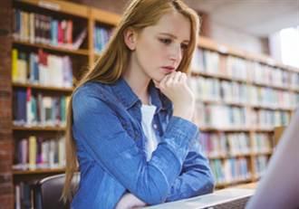 經濟不景氣 愛爾蘭女大生集體上網求包養