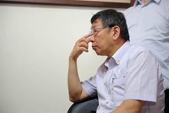 台北農產董座戰 張榮味一通電話 柯P倒戈打綠營