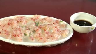 好食記》21-2晶瑩剔透的海味佳餚福建寧化魚生