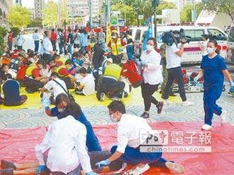 列車爆炸? 板橋車站災害反恐演習