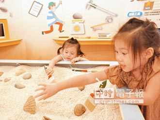 十三行首創 兒童考古挖寶趣