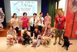 2016導盲犬相見歡 就在臺史博