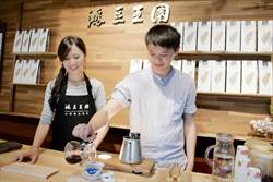 鴻豆王國進駐檜意村 3姊弟分工推廣台灣咖啡