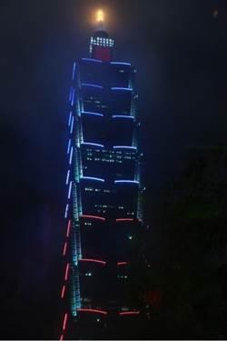 慶祝雙十國慶 台北101今晚點亮國旗三色