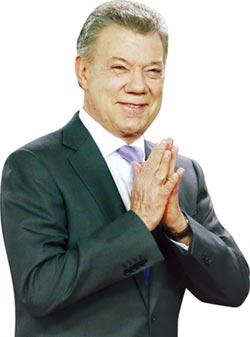 哥倫比亞總統獲諾貝爾和平獎