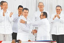終結52年內戰 哥國總統桑托斯獲諾貝爾和平獎