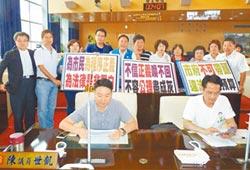 市府:台中人均負債 6都第二低